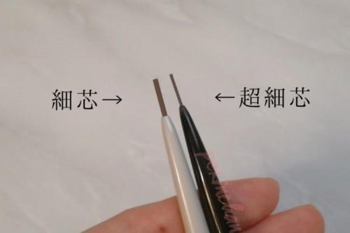 セザンヌの極細芯と細芯を比較