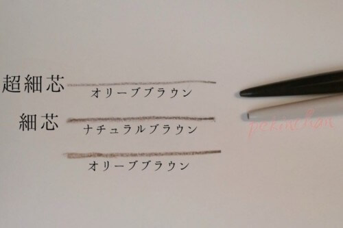 極細芯と細芯の描き比べ