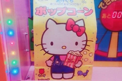 キティちゃんポップコーン