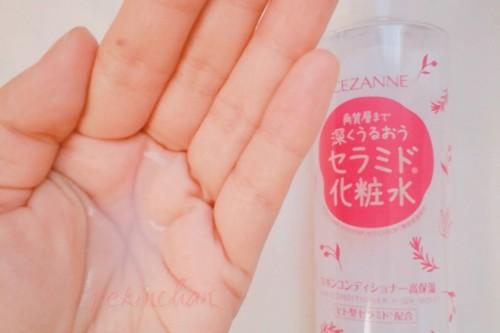 セザンヌの化粧水
