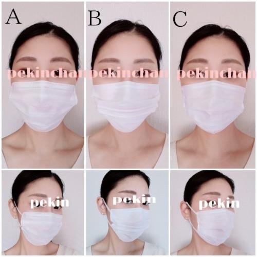 小顔に見えるマスク比較